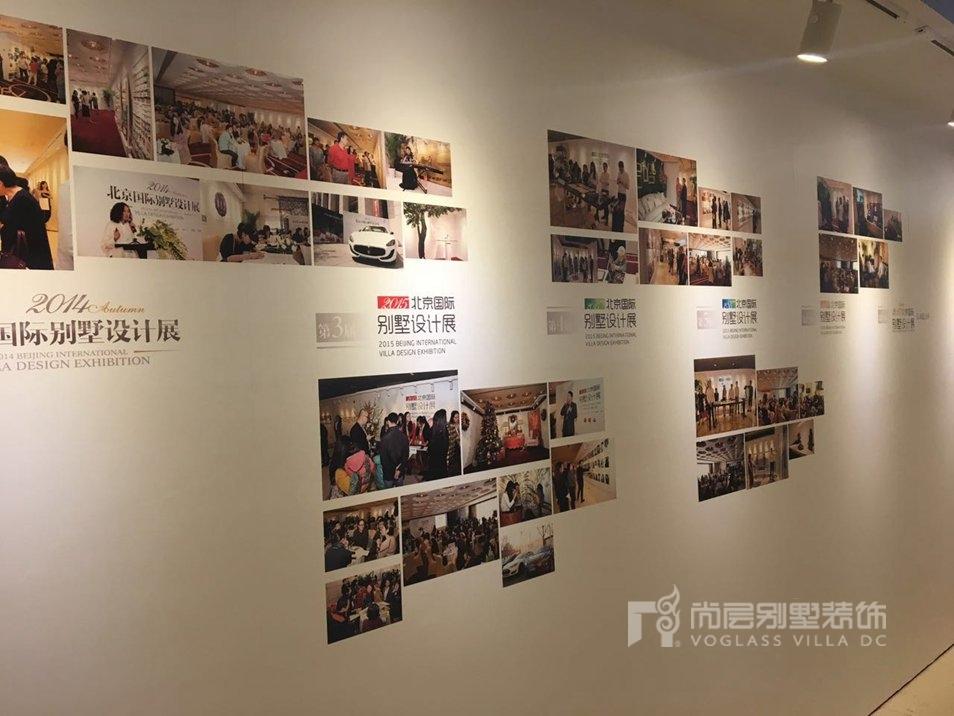 2017尚层国际别墅设计展